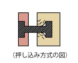 ネジ図_02.jpg
